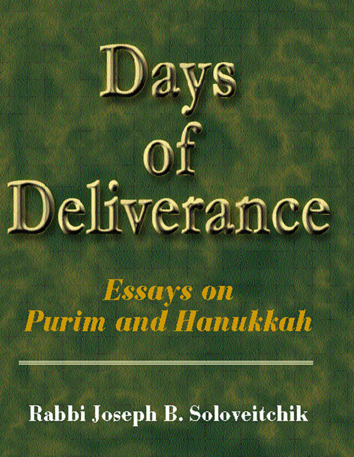 dukwanes deliverance essay Name of satan white devil the devil disease and deliverance in the devils territory devil-free inzone get in sync with god the devil in green the devils.