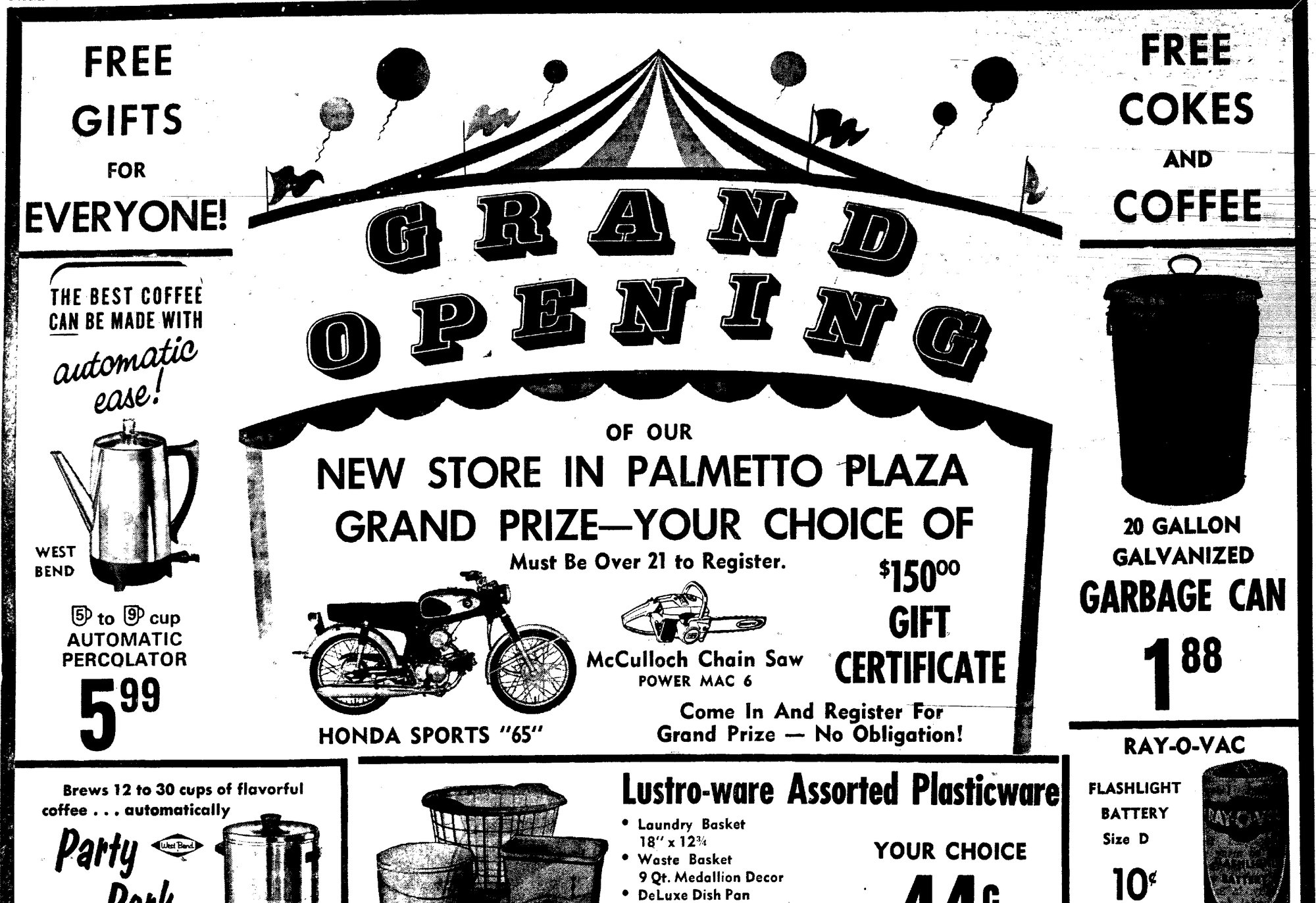 1969 - Simpson Hardware opened its store in Palmetto Plaza in February 1969 with more outdoor space for lawn and garden merchandise.