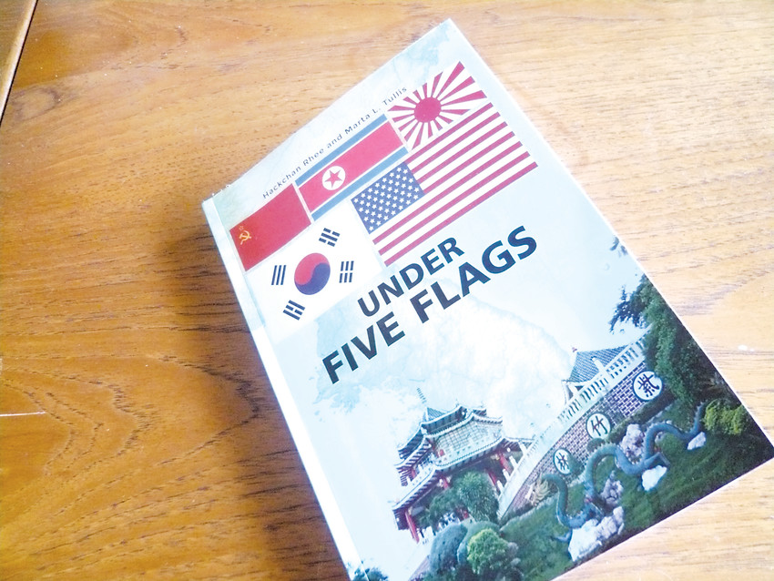 """Under Five Flags"" is the story of Hackchan Rhee's journey from North Korea to the Littleton area, under five different governments and through many years."