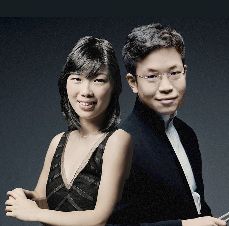 HELEN AND PAUL Huang will be performing at the Lee University Presidential Concert on Feb. 18, 7:30 p.m.