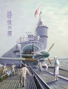 THIS IS A JAPANESE artist's depiction of one of his country's super submarines constructed near the end of World War II in the Pacific. Admiral Yamamoto ordered 15 of the giant Class I-400 vessels, but only three were put into operation. Plans were to have the subs attack the Panama Canal, but those orders were changed when the U.S. threatened the main islands.
