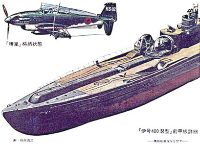 AN ARTIST'S RENDERING shows the front of the Japanese Class I-400 super submarine. It used a catapult to launch one of the seaplanes above, which could be used in Kamikaze attacks. The giant sub was larger than any vessel in the U.S. Navy's fleet, and could cruise for 37,5000 nautical miles. The Japanese hoped it would be a benefit late in World War II, but few were ever built. The illustration was contributed.