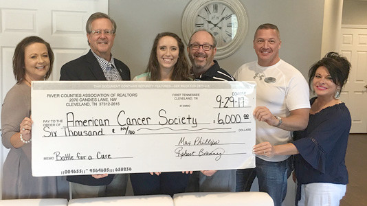 Pictured left to right – Tara Hampton, RCAR AE; Max Phillips, 2017 RCAR President; Chrissy Seals, American Cancer Society; Robert Bradney, RCAR 2018 Treasurer; Ricky Tallent, RCAR Board Member; Julia Hickman, RCAR Member