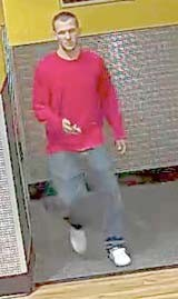 CLEVELAND POLICE are seeking information on this person reportedly involved in thefts at Planet Fitness on APD-40.