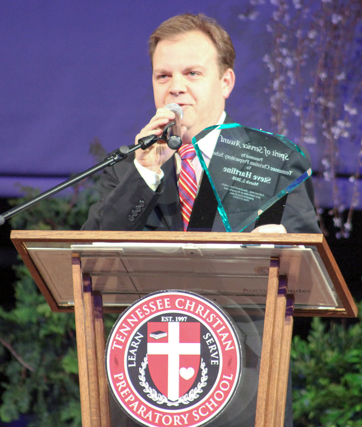 STEVE HARTLINE was the 2018 recipient of the Spirit of Service Award at the TCPS Presidential Gala.
