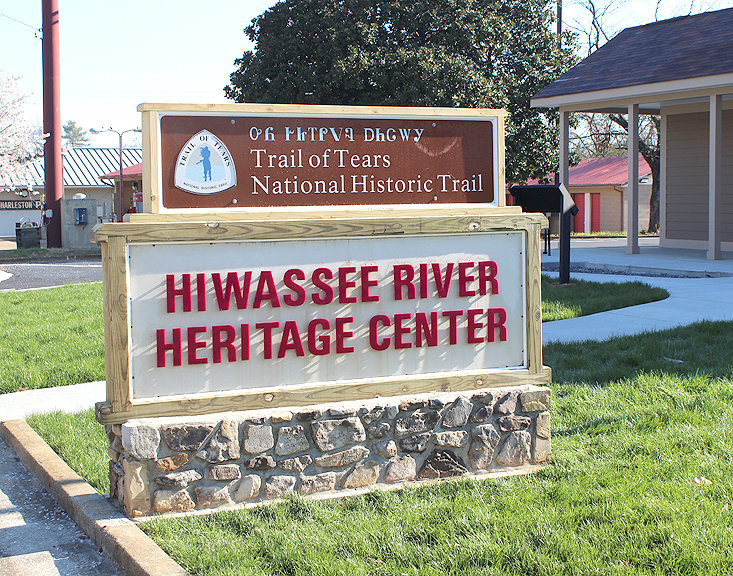 NOT ONLY WAS THE building renovated at the Hiwassee Heritage Center in Charleston, there has been considerable work completed on the sign at the front, along Highway 11. The signs were separate before, but have been joined in this new structure.