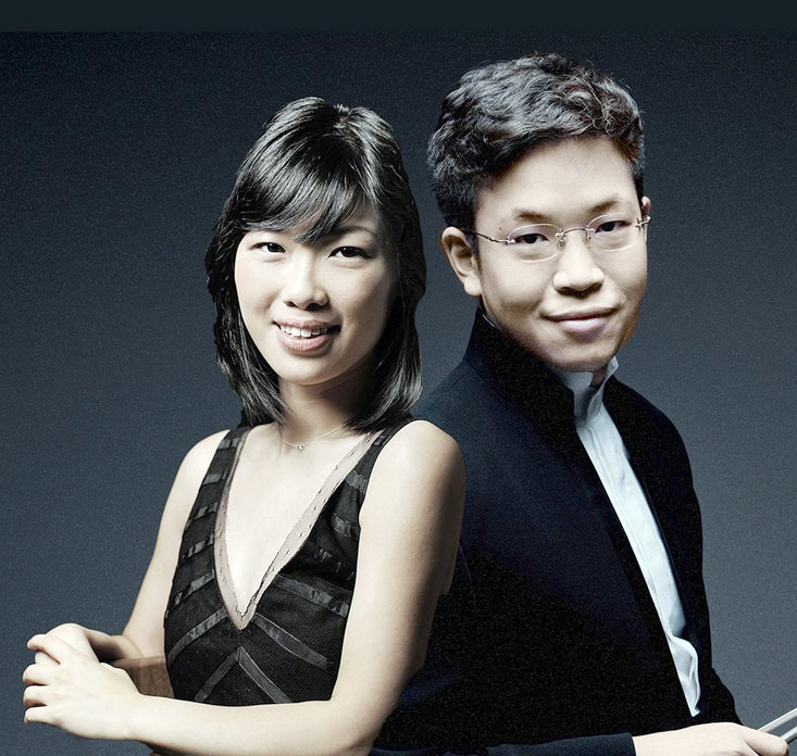 Avery Fisher Career Grant winners Helen Huang, piano, and Paul Huang, violin, will be featured artists in February.