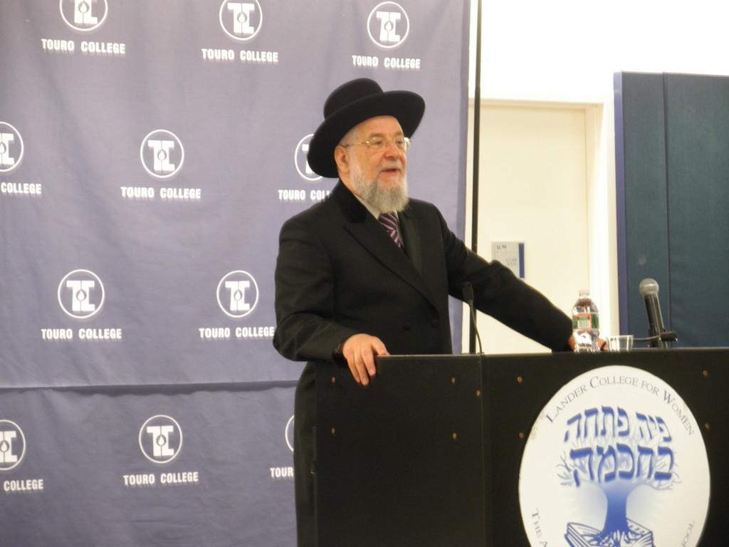 Tel Aviv Chief Rabbi Yisroel Meir Lau speaks at Rabbi Dr. Lander's yartzeit