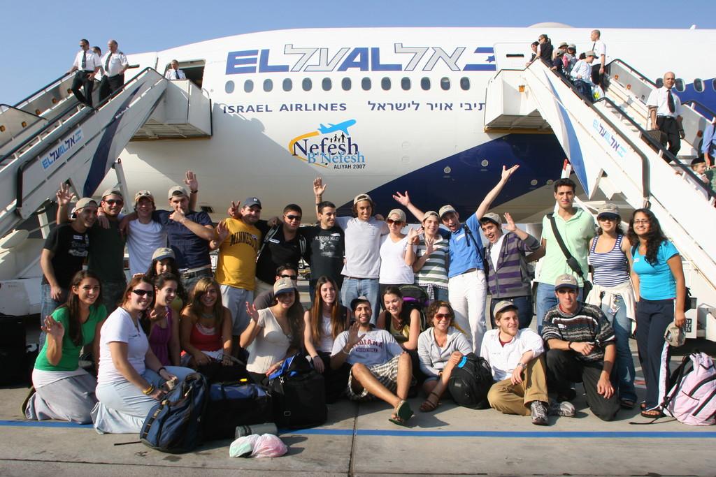American olim arriving in Israel.