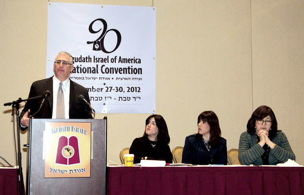 Dr. Yitzchok Shindler, Mrs Shoshana Bernstein, Mrs Tziporah Koslowitz, and  Mrs. Yael Kaisman