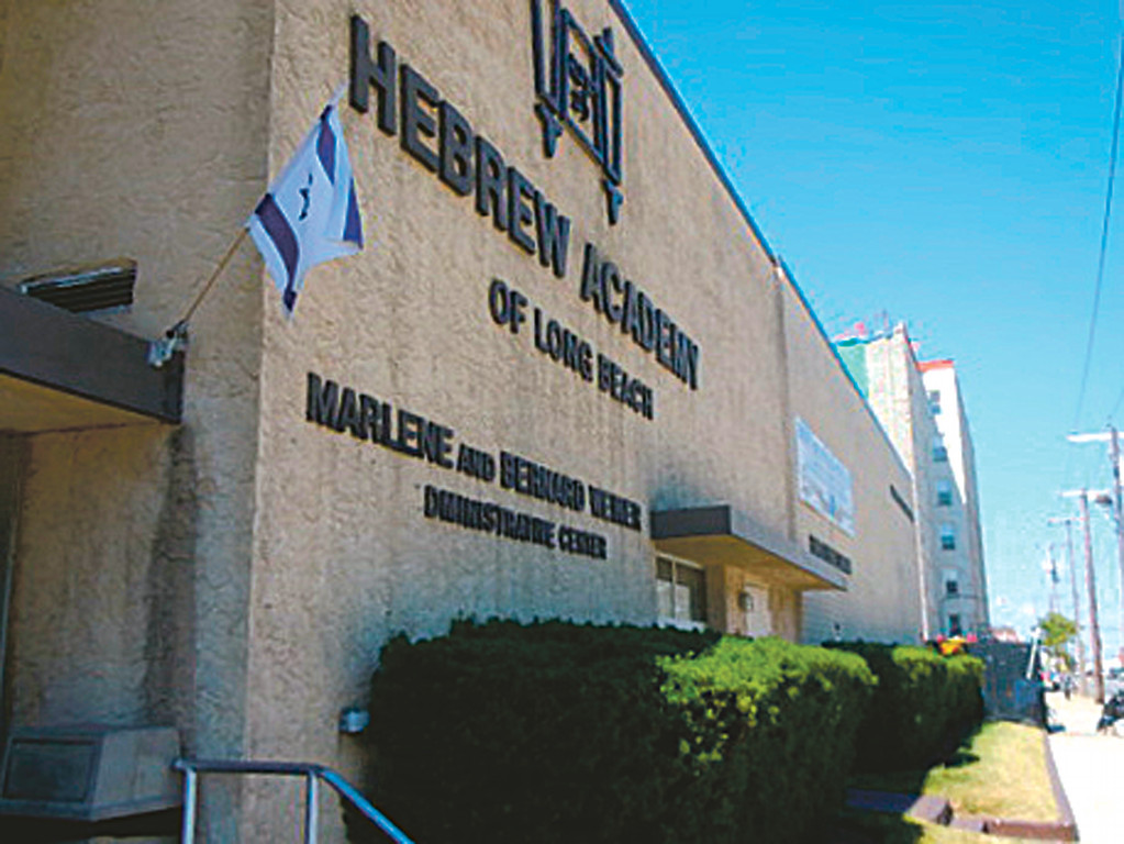 Tiferet Academy is scheduled to join   with HALB in the fall of 2013.