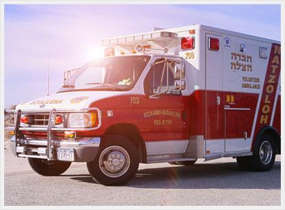 One of the ambulances in Hatzalah's Far Rockaway-Five Towns region.