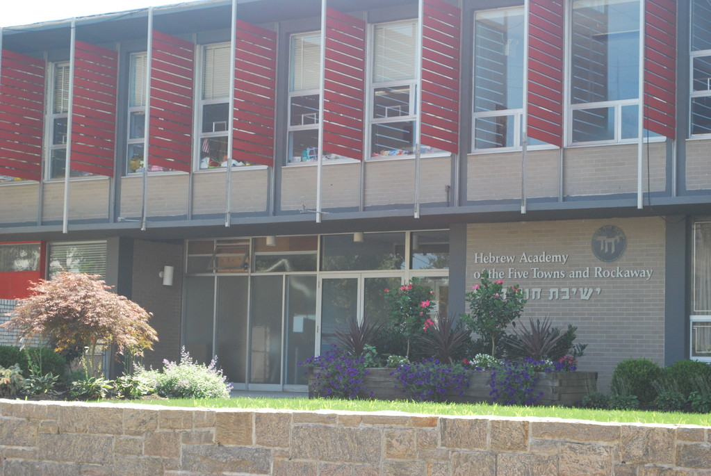 The Hebrew Academy of the Five Towns and Rockaway is one of three local yeshivas collaborating to hire a director of security.