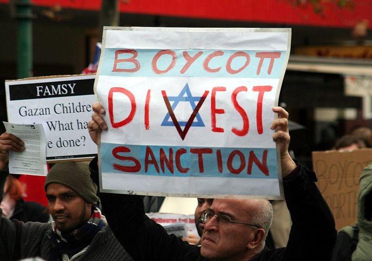 A Boycott, Divestment and Sanctions (BDS) protest against Israel in Melbourne, Australia, on June 5, 2010.