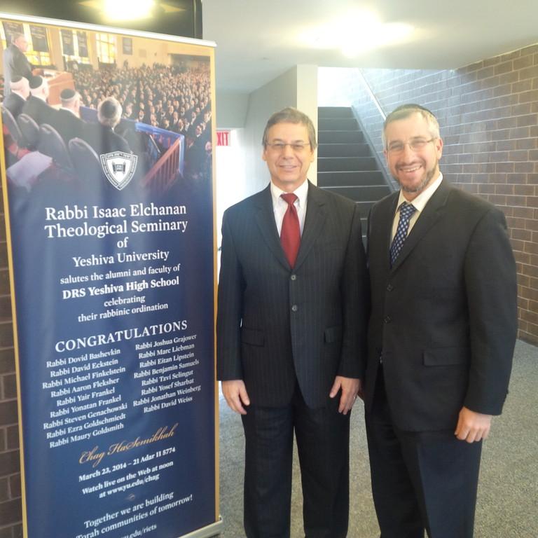 Ambassador Danny Ayalon (left) and Rabbi Yisroel Kaminetsky, menahel of DRS.