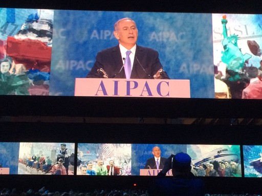 Prime Minister Netanyahu speaks at AIPAC's police conference in Washington on Monday.