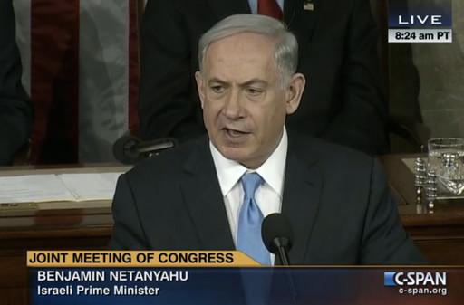 Prime Minister Netanyahu address Congress on Tuesday.