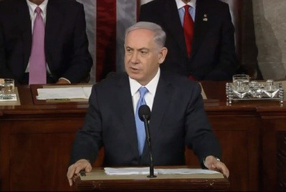 Prime Minister Benjamin Netanyahu addresses Congress on Tuesday.