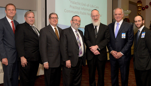 "At Calvary Hospital's ""Halachic End-of-life Care"" event, from left: Calvary Medical Director Chistopher P. Comfort, MD; Calvary Jewish Chaplain Rabbi Harold Stern; Albert Einstein College of Medicine Executive Dean Edward R. Burns, MD; NASCK founder Rabbi Elchonon Zohn; Rabbi Mordechai Willig, Rosh Yeshiva at Yeshiva University; Calvary President and CEO Frank A. Calamari; and Calvary's Jewish community liaison, Rabbi Rachmiel Rothberger."