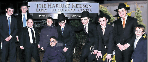 During the Yeshiva Darchei Torah's 43rd anniversary gala, the grandchildren of Harriet Keilson unveil a new sign outside the school's early childhood center which was named in her memory.