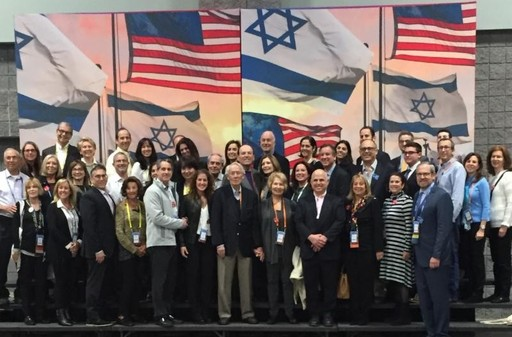 Congregation Beth Shalom in Lawrence sent a sizeable delegation to the AIPAC Public Policy Conference in Washington last week.