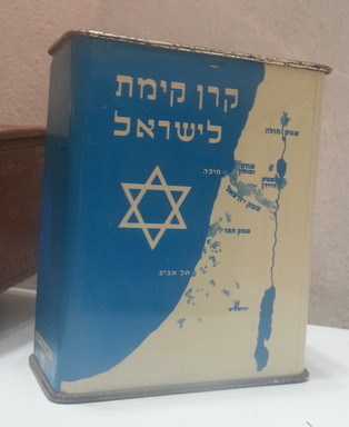 A blue-and-white JNF pushka from the 1930s