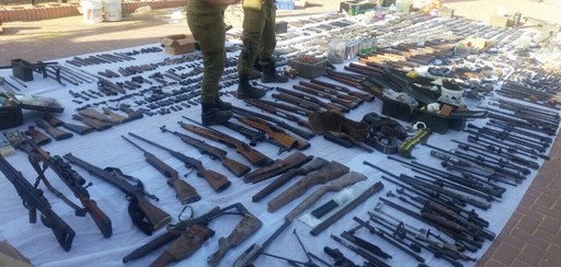 A cache of Palestinian weapons confiscated by Israeli police.