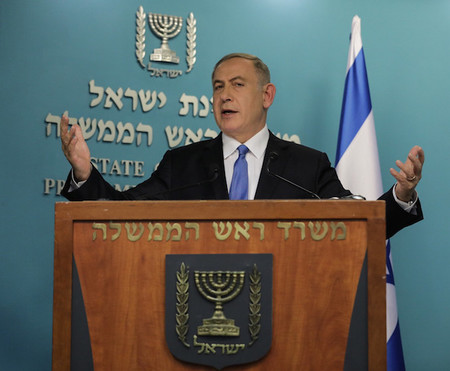 Prime Minister Benjamin Netanyahu delivers a response to Secretary of State, John Kerry's attack on the Israeli government, in Jerusalem on Dec. 28.