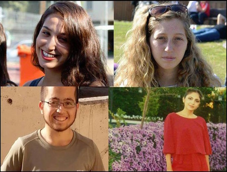 Clockwise from top left: Yael Yekutiel, Shira Tzur, Shir Hajaj, Erez Orbach. May their memories be a blessing.