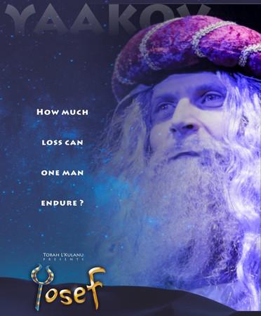 Promotional poster of the Kulanu production of 'Yosef'