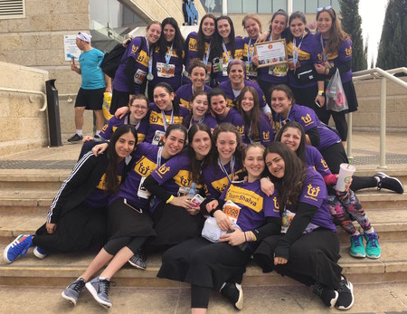 SKA students support Team Shalva in Jerusalem.