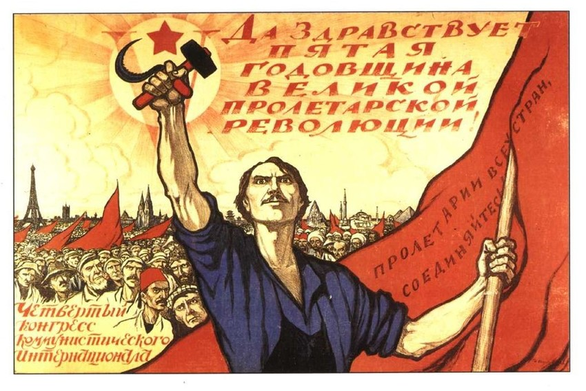 A Soviet poster glorifies the October Revolution on its fifth anniversary.