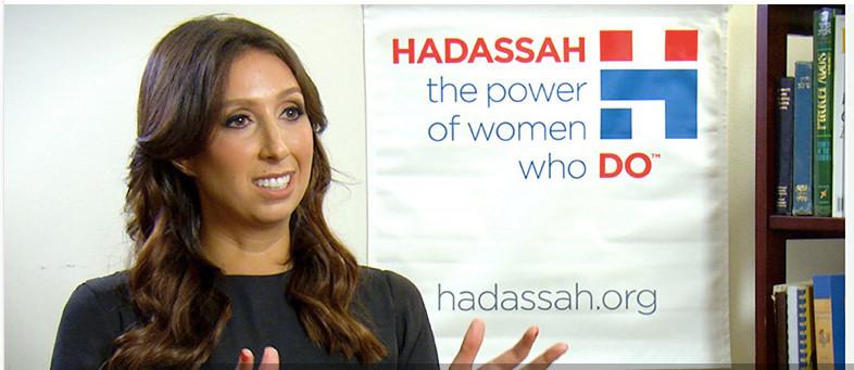 "Amanda Berman in Hadassah's ""Defining Zionism"" video series."