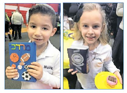 HAFTR first graders Darren Stern and Sophia Radzik.