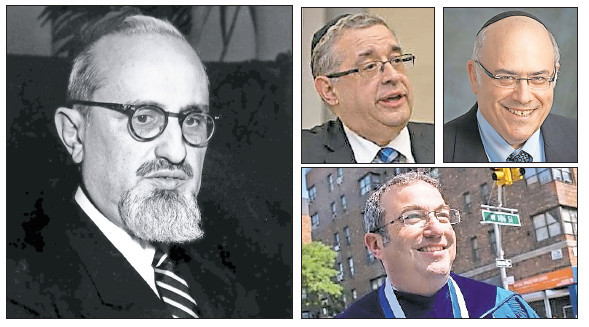 "Clockwise from left: Rabbi Joseph B. Soloveitchik zt""l, Rabbi Dr. David Shatz, Rabbi Dr. Jacob J. Schacter, and Rabbi Dr. Ari Berman."