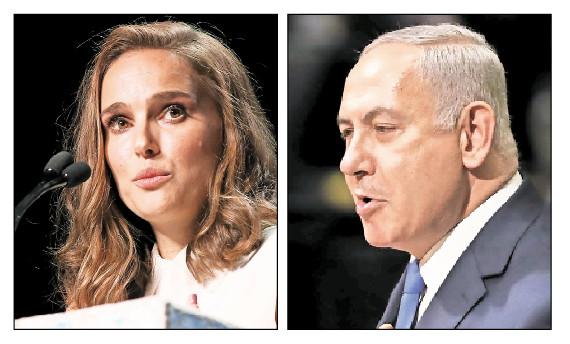 Natalie Portman and Benjamin Netanyahu.