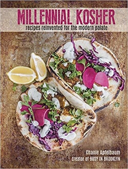 """Millennial Kosher Cookbook"""