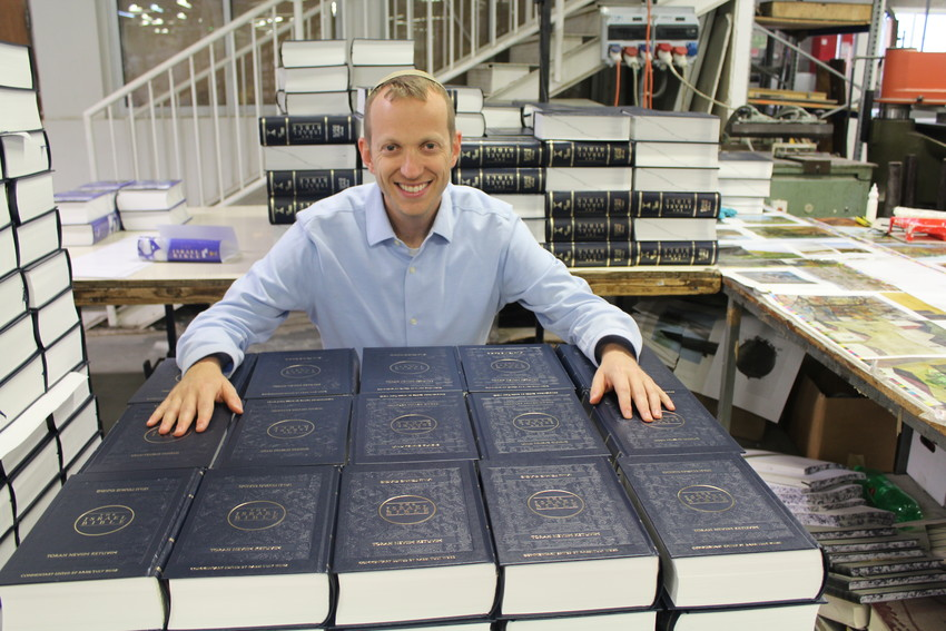 """Rabbi Tuly Weisz predicts """"The Israel Bible"""" will be a game changer."""