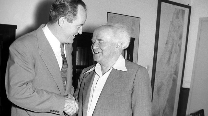 Hubert Humphrey with Israel's first prime minister, David Ben-Gurion.