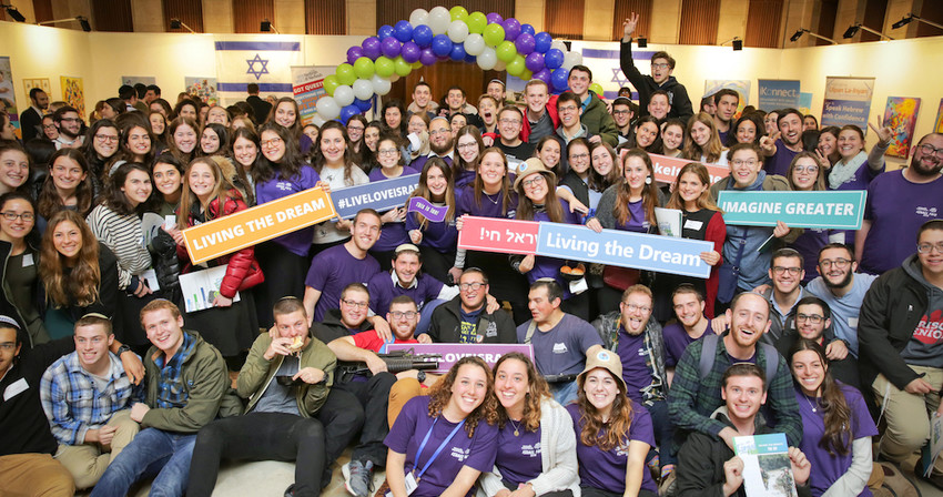 Hundreds of gap-year students in Israel attended the fifth annual Israel Fair in Jerusalem.