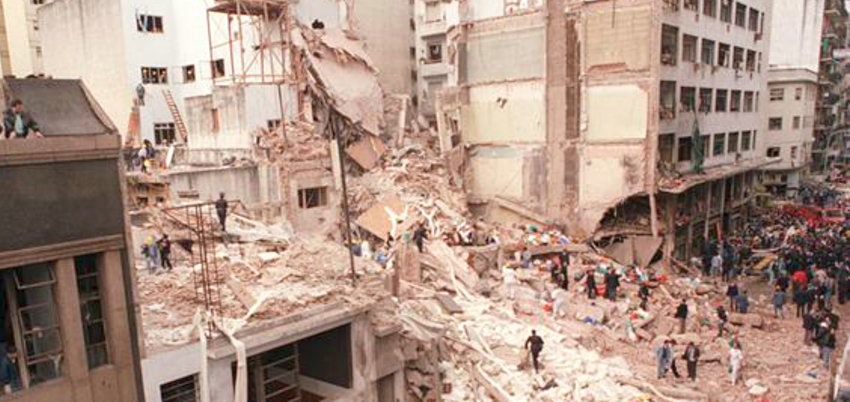 Remains of the AMIA Jewish center after the 1994 bombing in Buenos Aires.