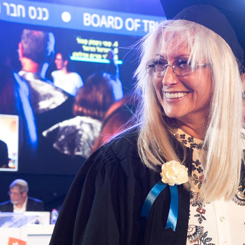 Dr. Miriam Adelson receives an honorary degree at Bar-Ilan University.