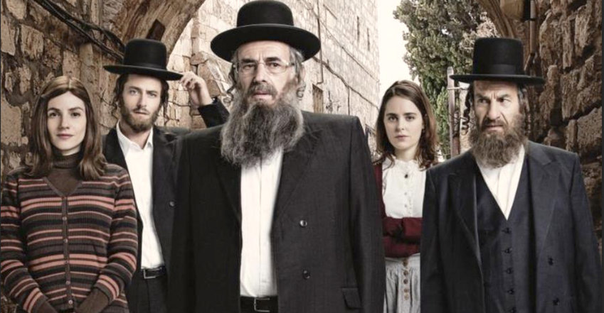 Shtisel has a voyeuristic appeal to some Jewish viewers.