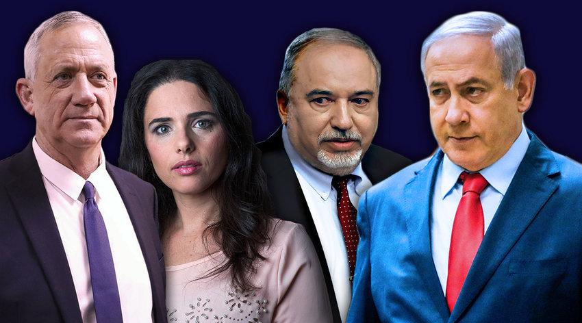 From left: Benny Gantz, Ayelet Shaked, Avigdor Lieberman, Prime Minister Benjamin Netanyahu. Israel will hold its next elections on Sept. 17.