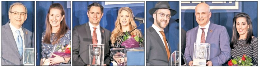 From left: Dr Jonathan Herman, Man of the Year; Stacey Zrihen, Pillar of Chesed Award; Dr. Daniel and Riki Haller, Excellence in Medicine Award; Ari Weinstein, honored with his wife Deena, Young Leadership Award; and Jason and Danielle Bokor, Guests of Honor.