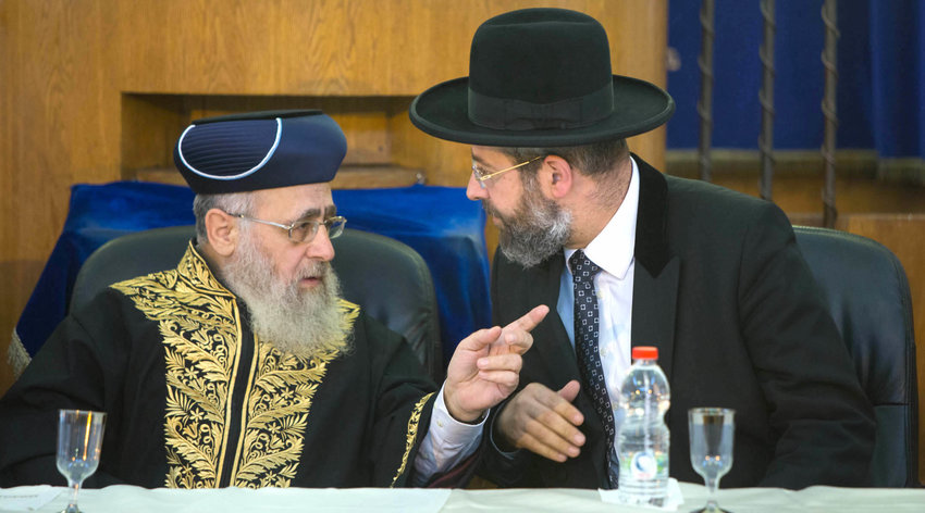 Chief Rabbi of Israel David Lau (right) and Israeli Chief Rabbi Yitzhak Yosef attend rabbinic ordination ceremony of the Chief Rabbinate in Jerusalem on Sept. 4, 2014.