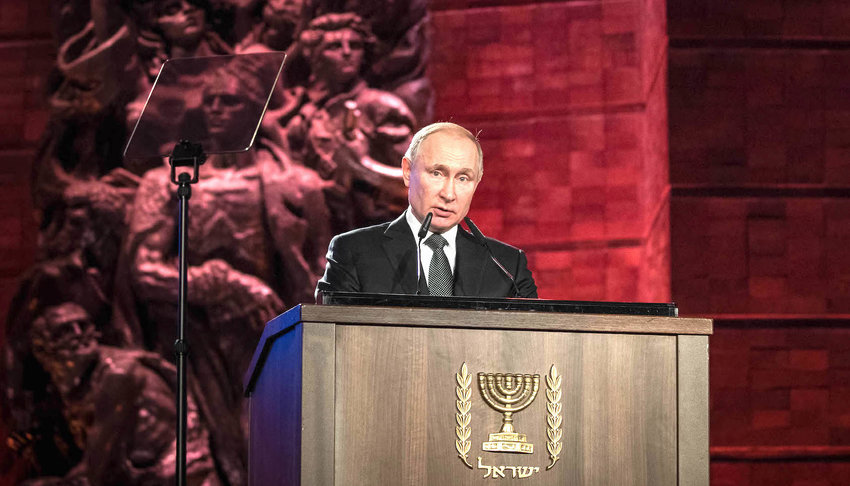 Russian President Vladimir Putin speaks during the Fifth World Holocaust Forum at the Yad Vashem Holocaust memorial museum in Jerusalem on Jan. 23.