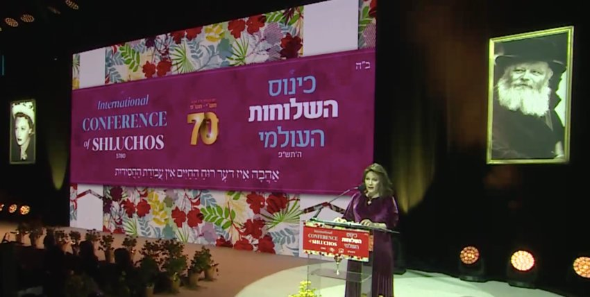 Sarah Shemtov, co-director of Chabad of Riverdale, addressing last week's Chabad gala for women emissaries.