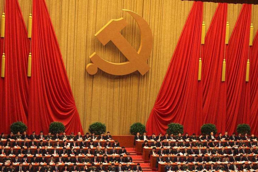 A view of the Chinese Communist Party.