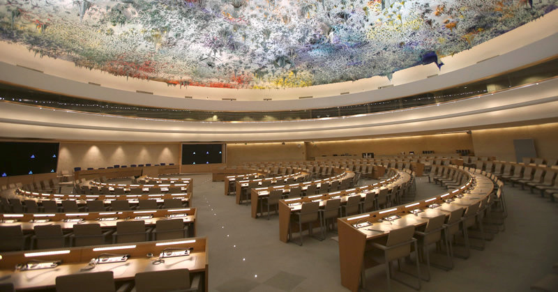 Human Rights and Alliance of Civilizations Room at the Palace of Nations in Geneva, the meeting room of the United Nations Human Rights Council.